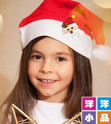 【洋洋小品Q聖誕老公公造型聖誕帽兒童】中壢平鎮聖誕節聖誕樹聖誕飾品場地佈置聖誕襪聖誕燈聖誕金球聖誕服聖誕蝴蝶結聖誕花