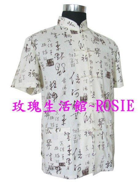 【演出show】~ 男士中國風襯衫~ 題字~ M, L, XL,2XL,3XL 預購, 中國風純手工盤扣 文創衣著