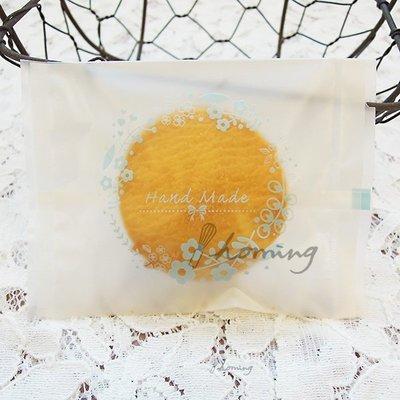 【homing】(7 X 9.5)hand made繽紛花圈霧面烘焙點心西點包裝袋/餅乾袋/甜點袋/牛軋餅/雪Q餅-粉藍