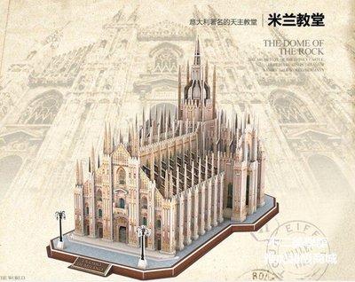 【格倫雅】^3D仿真紙板紙模立體拼圖高難度 意大利米蘭大教堂41313[g-l-y37