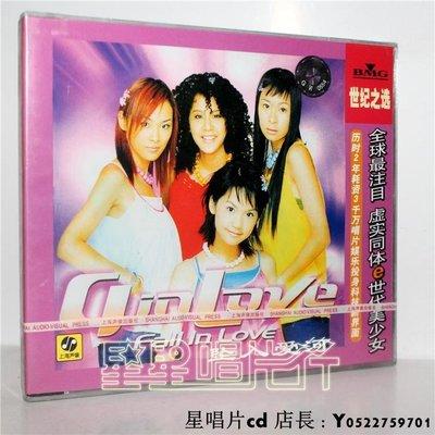 正版 4 in love組合Fall in love 墜入愛河CD 楊丞琳 上海聲像