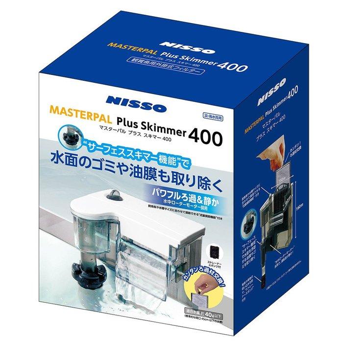 #免運【水族達人】日本NISSO《除油膜薄型外掛過濾器 400型/1台 N-NOP-724》 過濾器 除油膜 外掛過濾器