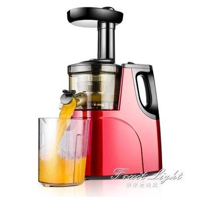 ☜男神閣☞榨汁機紅心 RH310榨汁機家用全自動渣汁分離果蔬多功能炸果汁小型豆漿機  220v