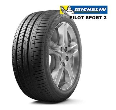 【光電小舖】米其林公司貨全新輪胎195/55R15 85V PS3 現金含稅完工價2950元