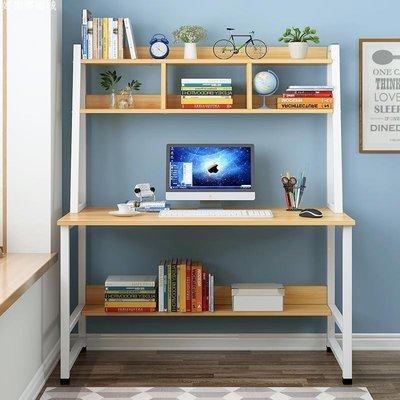好物多商城 电脑桌台式 简易书桌书架组合 家用多功能写字台办公桌