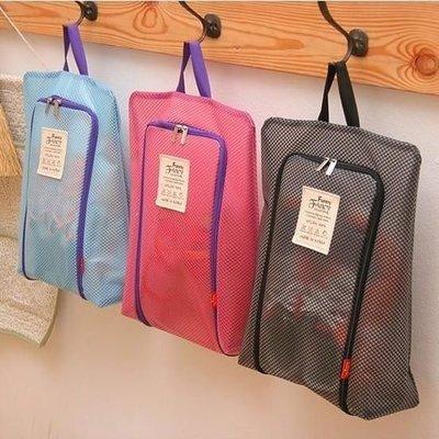 韓國 旅行 鞋袋 收納包 韓國 旅遊 旅行 收納袋 防水 鞋盒 包包 化妝包 旅行 行李箱 運動 一代 【RB393】