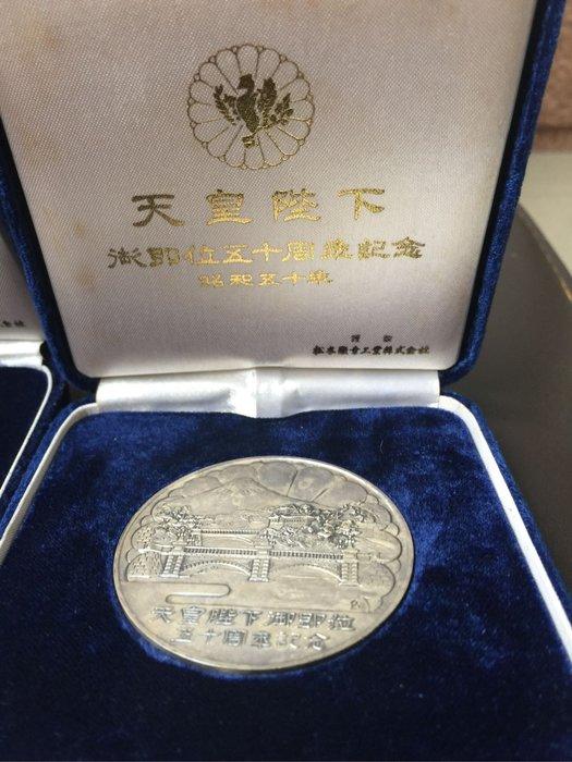 珍品日本天皇御即位50周年銀質紀念幣一對