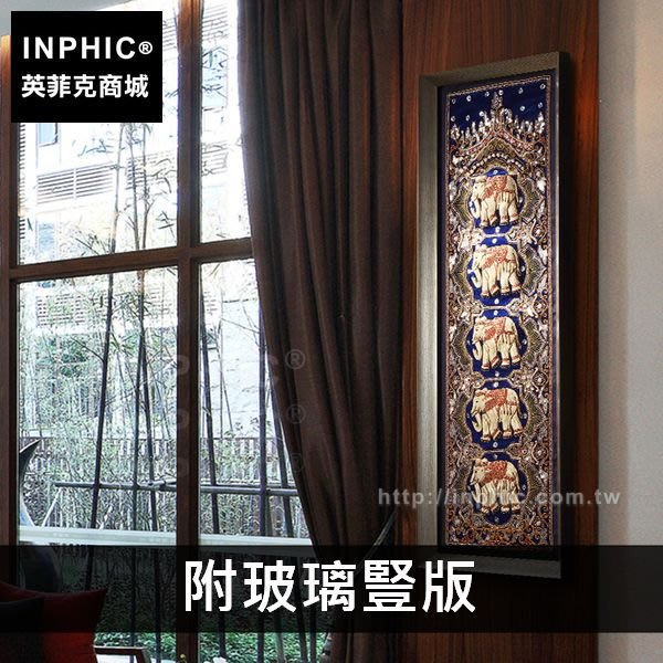 INPHIC-裝飾畫珠繡大象掛畫過道泰國東南亞實物畫客廳玄關房間-附玻璃豎版_KJDe