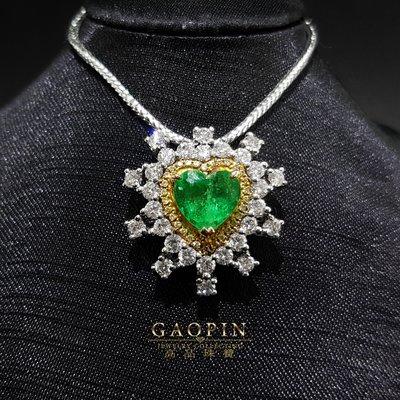 【高品珠寶】2.31克拉哥倫比亞微油袓母綠墜子 女墜 #1053