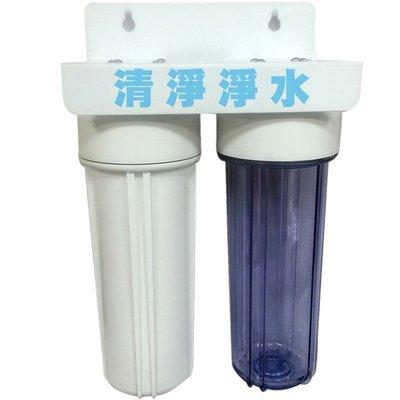 【清淨淨水店】 二道式洗衣機過濾器、洗衣機淨水器(無洩壓鈕型)全配件含濾心專用延長水管只賣560元