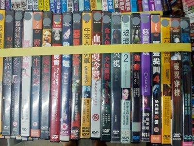 席滿客書坊二手拍賣-正版DVD*恐怖片【冥視】安森蒙特 艾拉費雪 吉姆帕森斯 吉莉安賈布斯