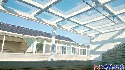 HC鴻展鋁門窗-日式玻璃雨遮~陽台凸窗...
