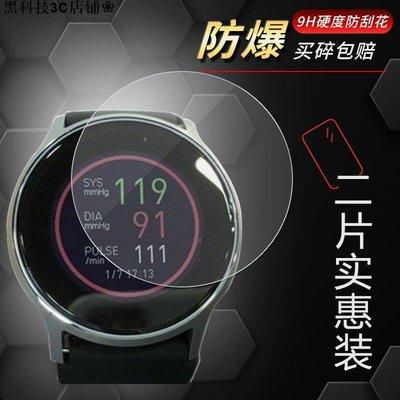 手錶保護膜 OMRON歐姆龍HeartGuide智能手表鋼化膜防爆防摔玻璃膜全屏貼合高清護眼防藍光保護貼膜