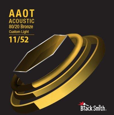 韓國 BlackSmith AABR-1152 奈米碳纖維AAOT厚包膜 黃銅 民謠吉他弦