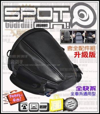 Spot ON -最狂上市 CS30 ...