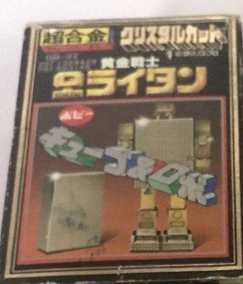 黃金戰士最後一隻,黃金俠80年代ST日武器全齊飛拳子彈可以發射此乃多年二手,不適合完美主義者,包裝一般,