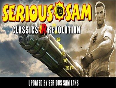 PC版 肉包遊戲 官方正版 STEAM 重裝武力 Serious Sam Classics: Revolutio