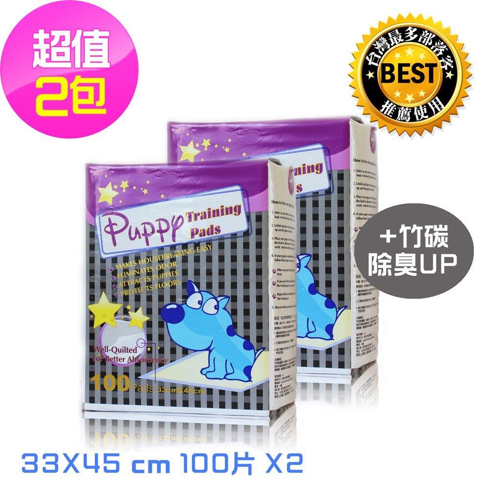 哈比狗狗訓練尿布墊33*45cm(100片二包裝) 網路人氣第一商品 竉物界的幫寶適