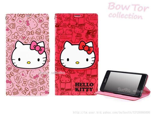 光華商場*包你個頭 ASUS華碩 Zenfone 5 5吋 繽紛頭 kitty 正版 手機 插卡 站立 皮 保護套 剩粉色