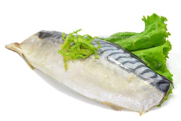 極禾楓肉舖~好吃又下飯的薄鹽鯖魚一包只要70元