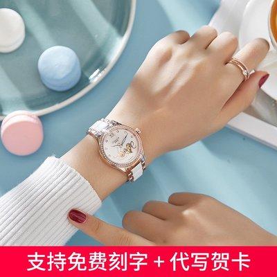 手錶格瑪仕女士手表品牌十大品牌正品女表機械表簡約氣質時尚名牌女款