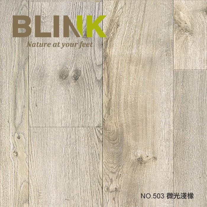 【BLINK】抗潑水AC5等級超耐磨卡扣木地板 銀河 503微光淺橡(0.44坪/箱)純料販售