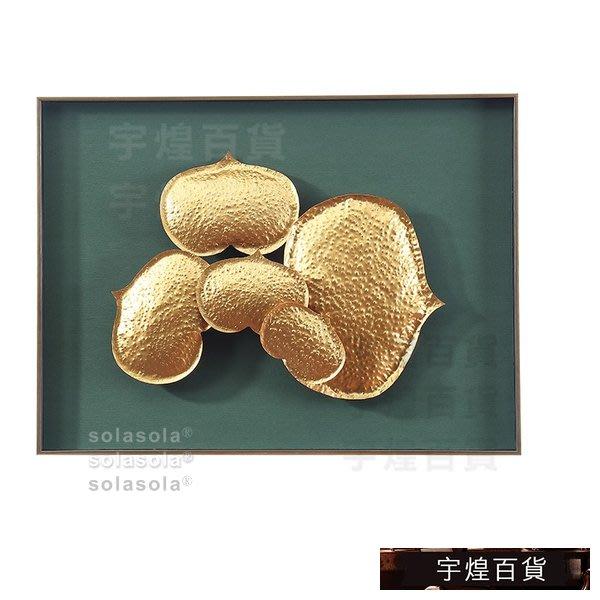 《宇煌》鐵藝心形樣板房客廳餐廳裝飾畫掛畫東南亞中式實物畫_KzgS