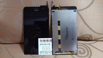 ☆華碩維修☆ASUS Zenfone 6  A600 全新原廠液晶.面板總成.螢幕 玻璃 破裂 觸控不良