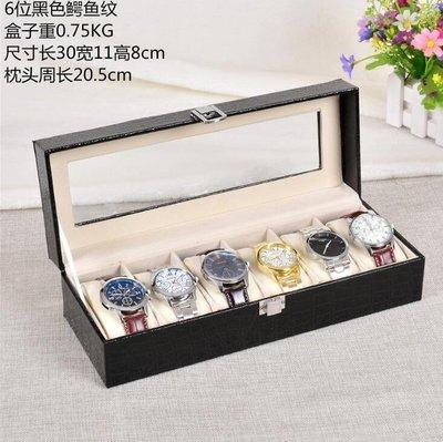 YEAHSHOP 歐式實木質手錶收納盒精美腕表手鍊整理收藏盒禮品包裝首飾展示盒826137Y185