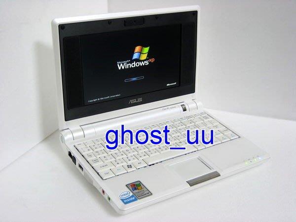 華碩 Asus Eee PC EPC 900 900HA 8.9吋 筆記型電腦專用 各式的零組件專賣 外殼 鍵盤 轉軸 主機板