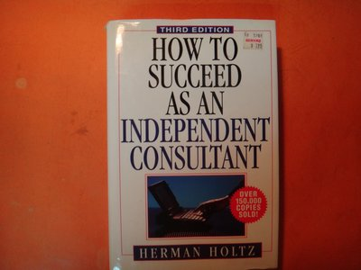 【愛悅二手書坊 12-26】How to Succeed as an Independent Consultant