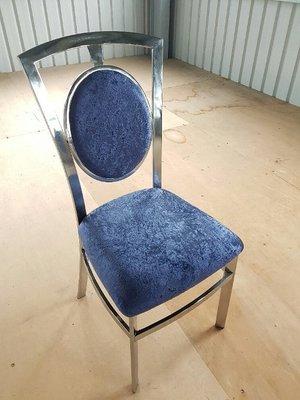 彰化二手貨中心(原線東路二手貨) --- 全新外銷品 亮眼籃絨布面設計質感 餐椅 洽淡椅