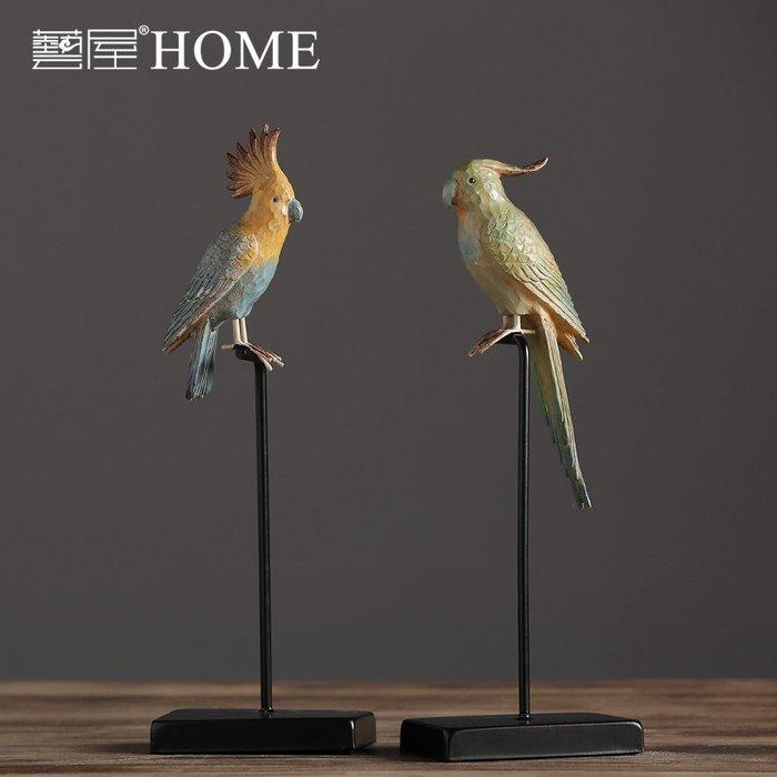 〖洋碼頭〗歐式美式家居裝飾品 客廳酒櫃電視櫃擺件樣板房軟裝 熱帶鸚鵡小鳥 ywj319