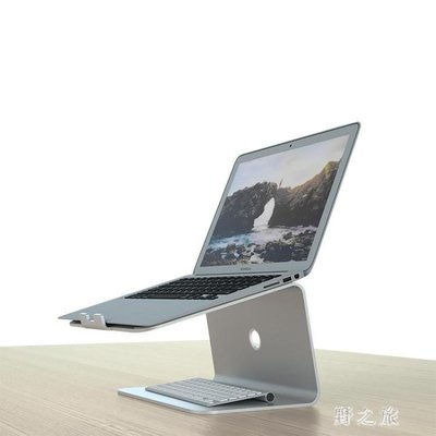 YEAHSHOP 筆記本電腦散熱底座 筆記本電腦支架托桌面增高MACBOOK蘋果散熱器 12145Y185
