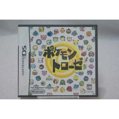 [耀西]二手 純日版 任天堂 DS NDS 神奇寶貝 益智方塊 精靈寶可夢
