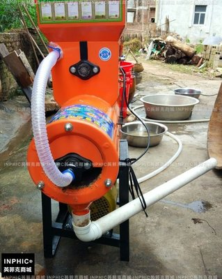 INPHIC-家用分離薯類澱粉機粉碎機大型澱粉機藕粉機中型澱粉分離機帶電機_Y049A