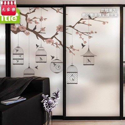 玻璃貼 玻璃貼紙 墻貼 壁紙 貼膜新中式可定制磨砂透明靜電玻璃家用防爆膜窗欞裝飾貼紙-淺末年華