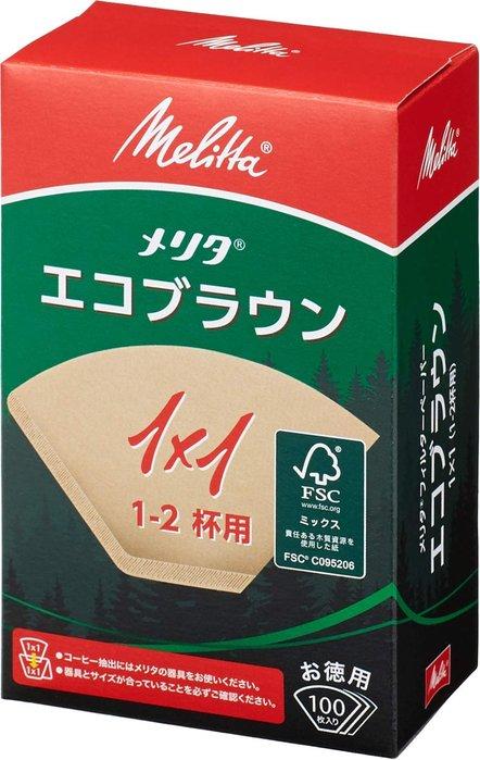 《現貨》Melitta 美麗塔 德國原裝進口 無漂白 扇形 咖啡濾紙1-2人份100張/盒~心心小舖