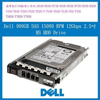 全新Dell戴爾XTH17 900GB SAS 15000轉 12Gbps 企業級硬碟 伺服器硬碟R810 R740..