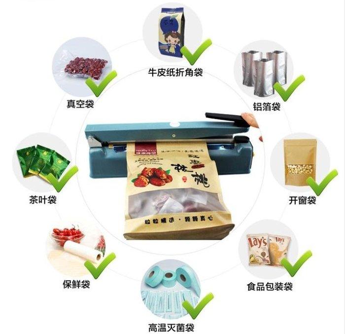 【可樂生活】手壓封口機印日期皮質紙塑料茶葉300型鋁箔熱封牛軋糖包裝機8mm-免運費