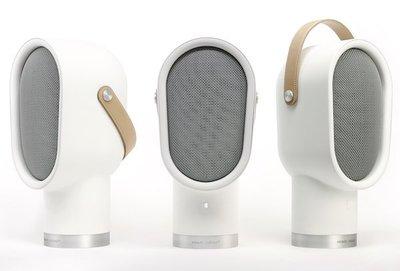 法國 Elipson Habitat Lenny 造型藍牙無線揚聲器【公司貨】