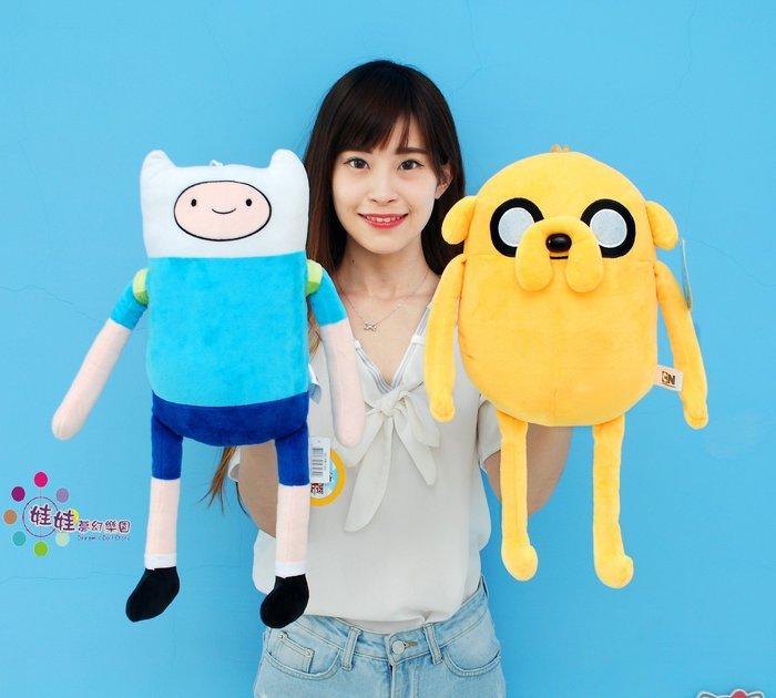 娃娃夢幻樂園~老皮娃娃~高45cm~Adventure Time AT 正版探險活寶~阿寶玩偶~生日禮物~高雄可自取
