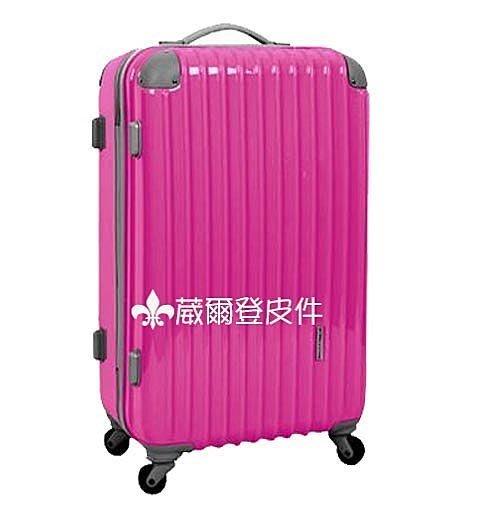 《葳爾登》Travelhouse旅行之家20吋硬殼旅行箱TSA行李箱鏡面直條PC登機箱20吋7036桃紅