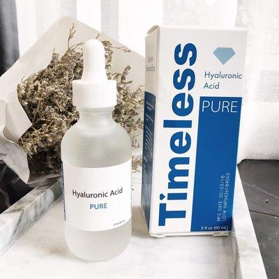 正品100% 美國Timeless高保濕100%玻尿酸精華液60ml