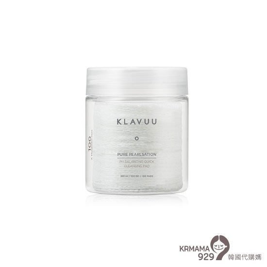 KRmama929~【預購】KLAVUU 純淨卸妝棉 大容量100片