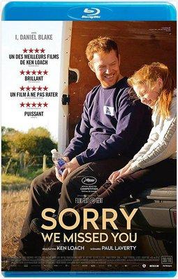 【藍光電影】抱歉我們錯過你了 / 對不起我們錯過了你 / SORRY WE MISSED YOU (2019)