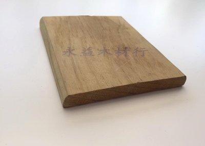 *永益木材行(台北)*外觀級南方松防腐材8.9cm×1.1cm 3寸×4分 環保藥劑MCA 窯乾處理 / 台尺