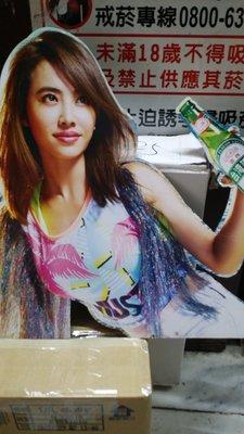 蔡依林2016年最新代言金牌啤酒限量人型半身立牌。全新台灣啤酒