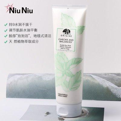 Lucas美妝專業代購HK牛牛家悅木之源Origins一舉二得潔面慕絲洗面奶250ml限量加大