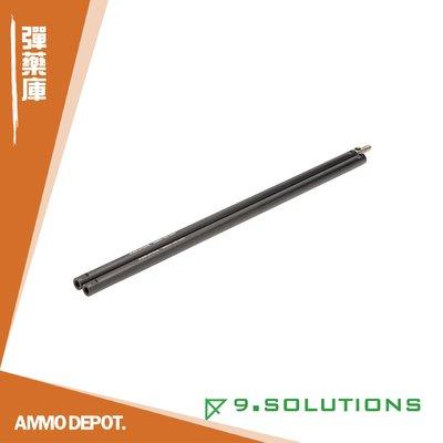 """【AMMO DEPOT.】 9.Solutions 桿件組 5/8"""" (500mm) #9.VBROD7"""